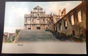 Macau old Postcard unused