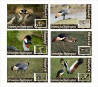 2020  GREY CROWNED CRANE 6 SOUVENIR SHEETS  UNPERFORATED   BIRDS WILD LIFE