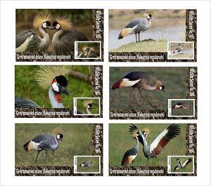 2020  GREY CROWNED CRANE 6 SOUVENIR SHEETS  UNPERFORATED   BIRDS WILD LIFE