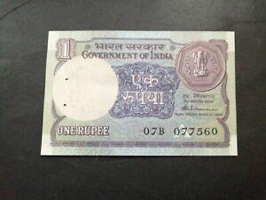 India 1 Rupee 1986 aUNC p/h