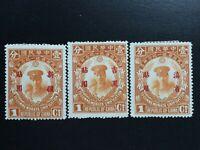 CHINA 1929 Stamp.Unification of China. Mint. Sinkiang Manchuria Yunnan 新疆 雲南 吉黑