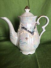 """Antique teapot, 7""""Tall"""
