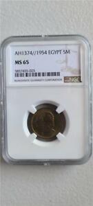 Egypt 5 Milliemes AH1374/1954 NGC MS 65
