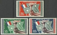 Togo Flambeau Torch Proclamation de la Republique Drapeaux Flags Flagge ** 1959
