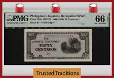 TT PK 105b 1942 PHILIPPINES JAPANESE OCCUPATION WWII 50 CENTAVOS PMG 66 EPQ GEM!