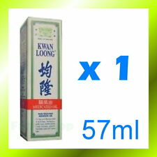 Kwan Loong Medicated Oil Fast Pain Relief Aromatic Dizziness Headaches Sprains