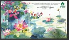 HONG KONG CHINA 2018 35TH MACAU ASIAN INT'L STAMP EXHIBITION SOUVENIR SHEET MINT