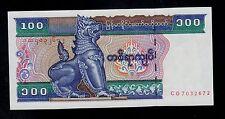 MYANMAR  100  KYATS  ( 1994 )  CG  PICK # 74b  UNC BANKNOTE.