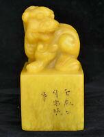 "4.6 ""Chine Tianhuang Shoushan sculpture pierre Pixiu bête mot chevalière sceau"