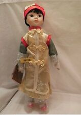 """Seymour Mann Oriental Doll """"Ming Yang"""" NEW with Box  Limited Edition"""