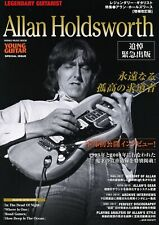 Allan Holdsworth Legendary Guitarist Young Guitar Enlarged and revised ver. new