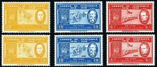 VENEZUELA 1959 STAMP CENTENARY SC#740//C708 MLH TRAINS, HORSES, STAMP on STAMP