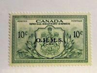 CANADA BOB #EO1 * MH, Fine - Very Fine , OHMS opvt 10¢ Special Delivery 1950