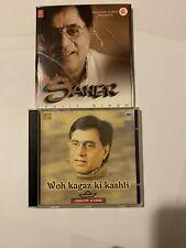 SAHER and WOH KAGAZ KI KASHTI By Jagjit Singh Indian Classical Ghazals