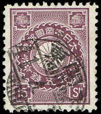 Scott # 104_3 - 1906 - ' Seal & Ekirei Courier's Bell '