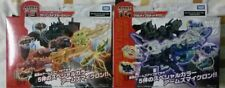 Takara Transformers Arm Micron Weapon set