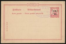 NEW GUINEA - GRI : 1915 GRI 2d on DNG Yacht 10pf red Postcard type B.