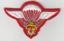 Wartime Laotian Airborne Instructors Wings / Insignia