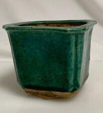 Vintage Chinese Green Glaze Pottery Planter - 59791