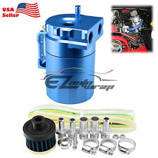 Blue Aluminum Engine Oil Catch Reservoir Breather Tank Can Cylinder Filter #3