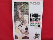 Front Mission official guide book / SNES