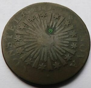 1785 Nova Constellatio Blunt Rays Post Colonial coin