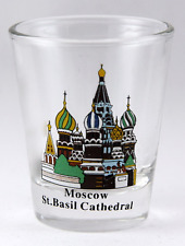 MOSCOW RUSSIA ST.BASIL CATHEDRAL SHOT GLASS SHOTGLASS