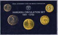 Israel Official New Sheqel Hanukka Mint Coins Set 1991 Uncirculated