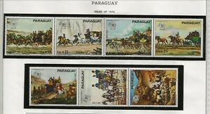 PARAGUAY Sc 1541 NH issue of 1974 - ART