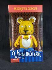 "Disney 9"" Vinylmation Figure Mickeys Circus Event Circus Lion LE 100 New"