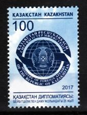 KAZAKHSTAN 2017-16 Heraldry: Ministry of Foreign Affairs, MNH