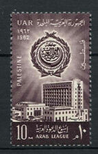 Gaza 1962 SG#118 Arab League Week MNH #A80310