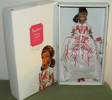 Palm Beach Coral Silkstone Barbie #R4535 NRFB 2010 Gold Label 5600 worldwide
