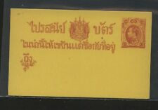 Thailand  postal  card   unused                  KL0903