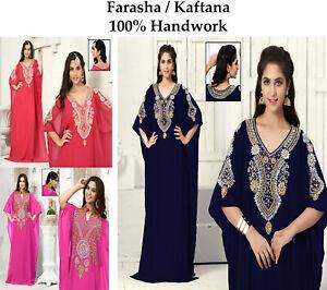 Dubai Style Women Kaftan Caftan Farasha Abaya Maxi Dress Kimono Beach Cover Up L