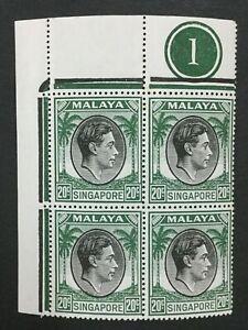 MOMEN: SINGAPORE SG #24 1952 BLOCK MINT OG NH LOT #194333-2645