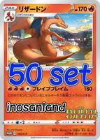 Pokemon cards Charizard 143/S-P - PROMO Illustration grand prix 50 set Near Mint