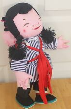 """Vintage 1988 Michael Lee Micale #403 """"Chinese Mother & Baby"""" Cloth Dolls w/Tag"""