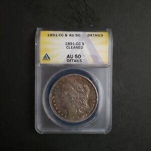 MORGAN SILVER DOLLAR 1891 CC AU50  CLEANED