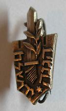 Israel - Haganah Jerusalem Organisation Late 1940's Scarce Numbered 36 Pin (sie)