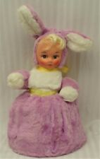 Vintage Bunny Girl Plush Doll Pajama Holder - Sterling Best Ever USA easter pjs