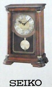 BRAND NEW Seiko Alder Wood Case Pendulum Clock QXQ008BLH NEW in Box
