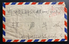 1950s China Fieldpost Airmail Cover To Soochow Liberation Army