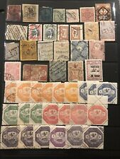 Turkey Small Group Of 47 Stamps
