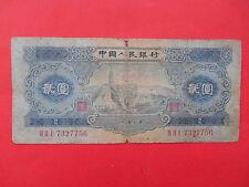 PRC CHINA 1953 2 Yuan Communist banknote. P-867 REAL !