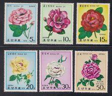 Korea...   1979   Sc # 1791-96   Flowers    MNH   OG   (3-6358)