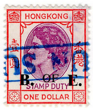 (I.B) Hong Kong Revenue : Bill of Exchange $1