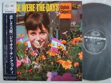 GIGLIOLA CINQUETTI THOSE WERE THE DAYS / 1969 FLIP BACK COVER WITH OBI