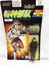 Hasbro G.I. Joe A Real American Hero: Major Bludd Action Figure