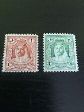 Transjordan: Stamps 1939 Emir Abdullah. 1m And 3m Mint